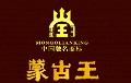 蒙古王白酒加盟