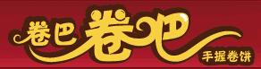 济南千首餐饮管理有限公司