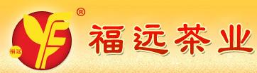 福远茶业加盟
