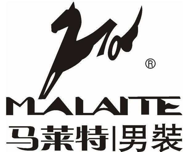 福建玛莱特针织制衣有限公司