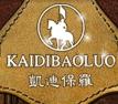 KAIDIBAOLUO凯迪保罗皮具加盟