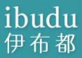 伊布都IBUDU女装加盟