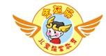 金翅膀幼兒教育加盟