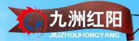 九洲红阳太阳能热水器加盟