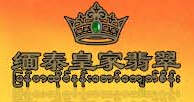 缅泰皇家玉器加盟