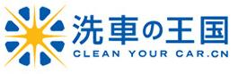 北京卡奇亚汽车用品销售有限公司