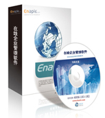 ERP软件qy8千亿国际【授权网站】