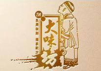 大味坊竹编食品加盟