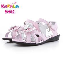卡卡拉童鞋加盟