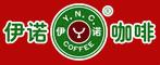 伊諾咖啡加盟