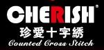 珍愛十字繡加盟