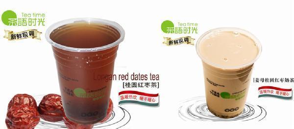 茶语时光奶茶加盟