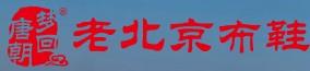 梦回唐朝老北京布鞋加盟
