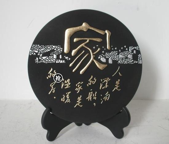 艺康炭雕工艺品加盟