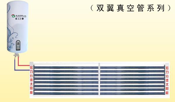 宏力天扬太阳能加盟