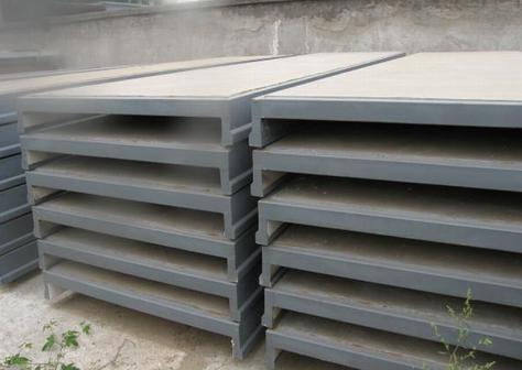 金鼎山环保墙体材料加盟
