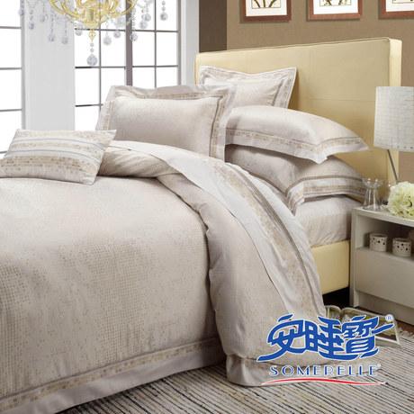 安睡宝床上用品加盟