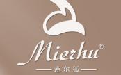 MMIERHU皮具加盟