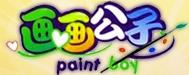 画画公子数字油画加盟