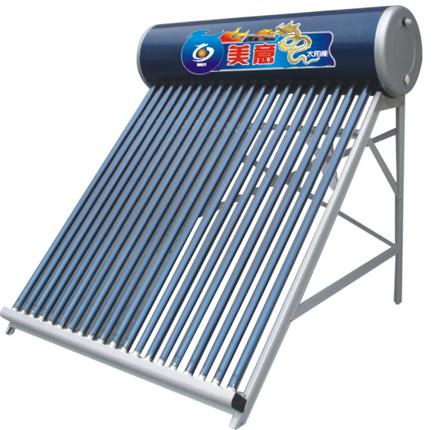 九福星太阳能热水器