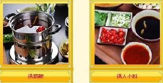 煮随客便自动小火车火锅加盟