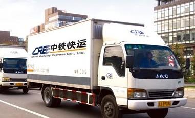 中鐵物流加盟