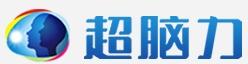 超脑力国际训练机构加盟