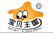 宝贝王国礼品加盟