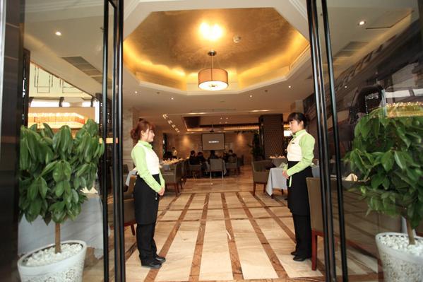 中青旅山水酒店加盟