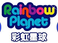 彩虹星球幼儿教育加盟