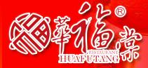 华福棠火锅加盟