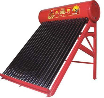 九福星太阳能热水器加盟