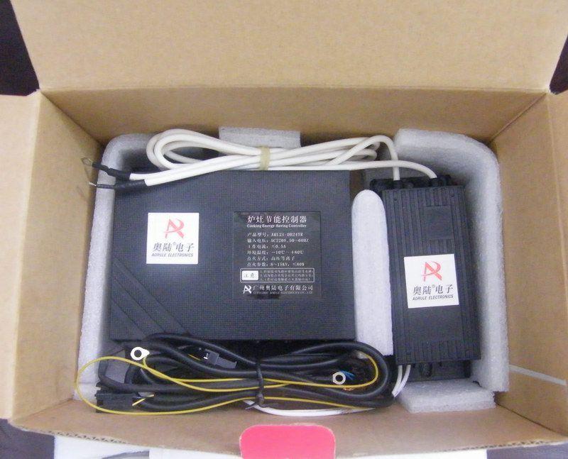 奧陸爐灶節能控制器加盟