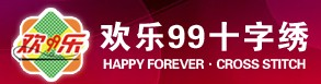 欢乐99十字绣加盟