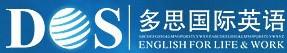 多思国际英语培训加盟