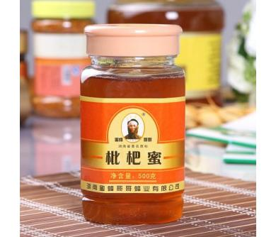 蜜蜂哥哥蜂产品加盟