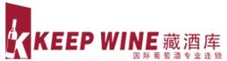 keep wine葡萄酒加盟