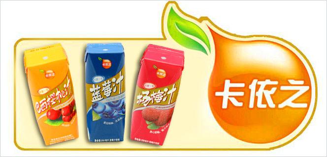 卡依之果汁