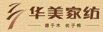 華美家紡加盟