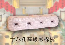 六合泰保健枕加盟