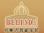 贝琳达电动窗帘加盟