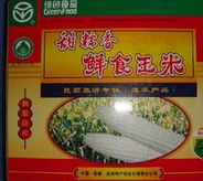 北研农业特产加盟