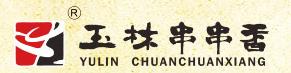玉林串串香加盟
