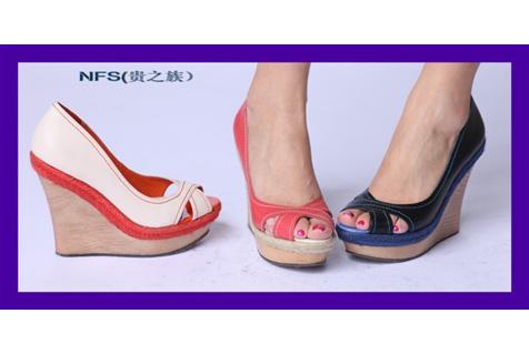 nfs贵之族女鞋加盟