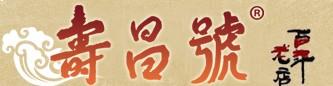寿昌号蚕丝被加盟