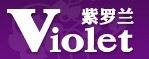 紫羅蘭家紡加盟