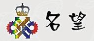 名望墻紙加盟