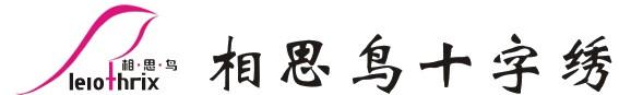 相思鸟十字绣qy8千亿国际【授权网站】