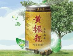 黄振龙凉茶加盟