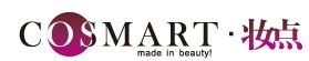 COSMART妝點化妝品加盟
